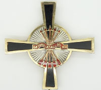 Spanish Imperial Order Of The Yoke And Arrows, Grand Cross Breast Star