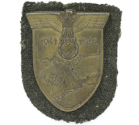 Army Krim Shield