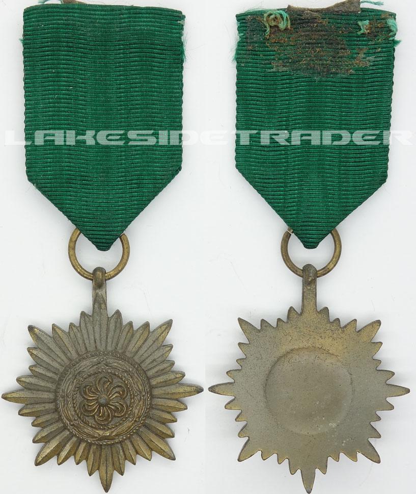 Bronze 2nd Class Ostvolk Medal without Swords