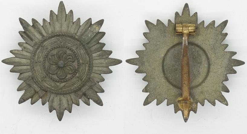 Gold 1st Class Ostvolk Medal with Swords