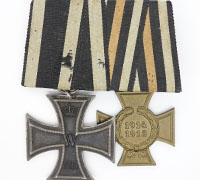 2 piece Medal Bar