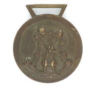Italian-German African Campaign Medal by Lorioli