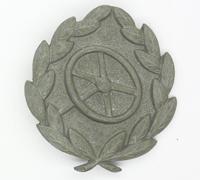 Silver Driver's Badge