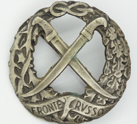 Italian Russian Front Honour Badge