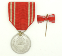 Japanese Army Men's Red Cross Medal w lapel pin