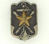 Imperial Japanese Veteran Association Badge