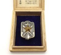 Cased Imperial Japanese Veteran/Reservist Association Badge