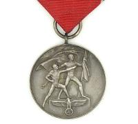 Anschluss Commemorative Medal