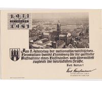 Anniversary of National Socialism Revolution Hamburg Propaganda Notice