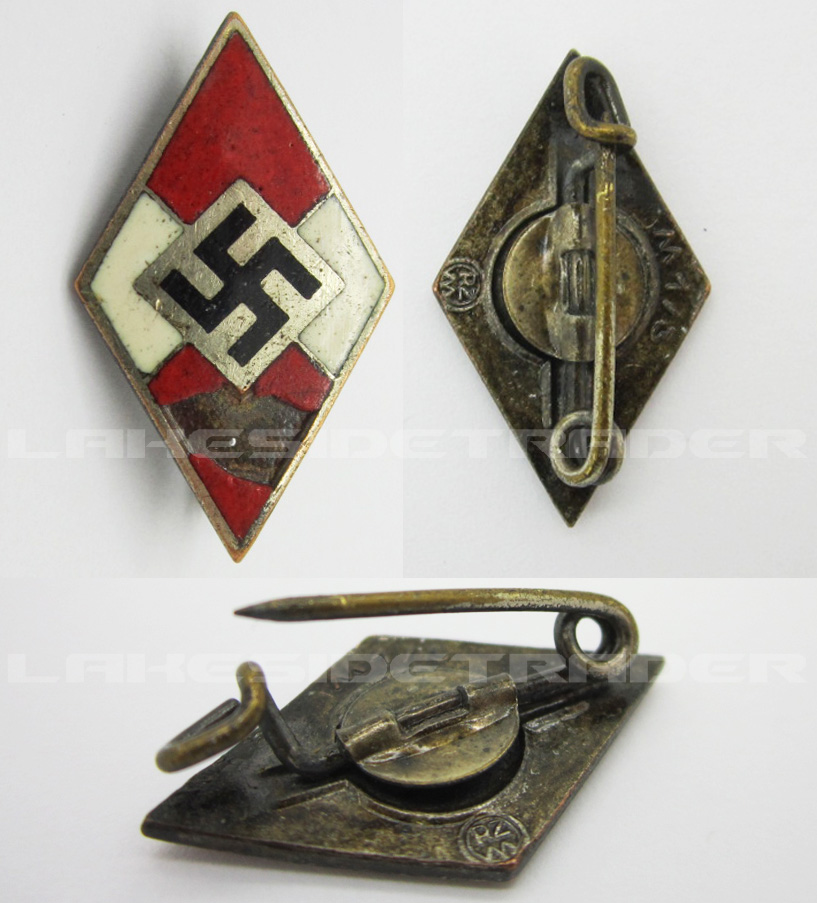 Hitler Youth Membership Pin