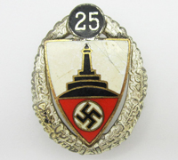 DRKB Veterans 25 Year Membership Pin