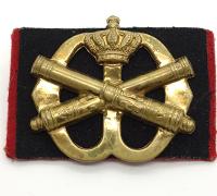 Dutch Netherlands  Artillery Regimental Cap Badge