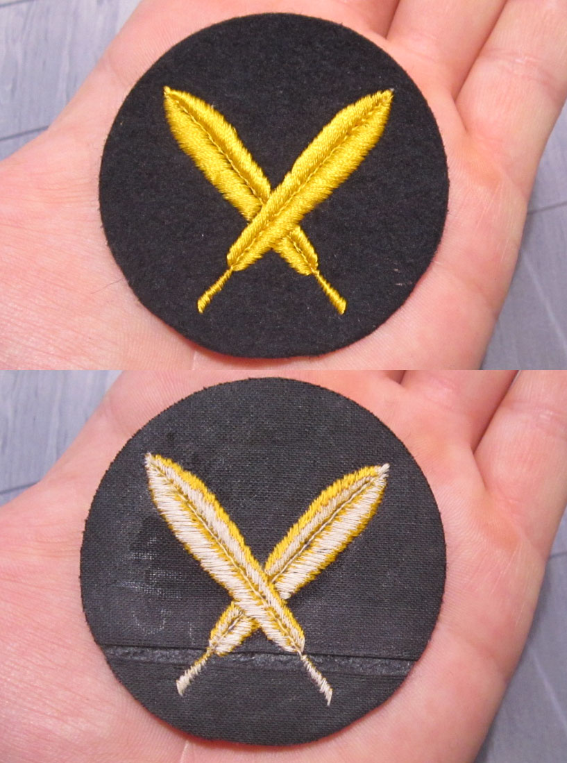 Navy Clerical EM Career Sleeve Insignia
