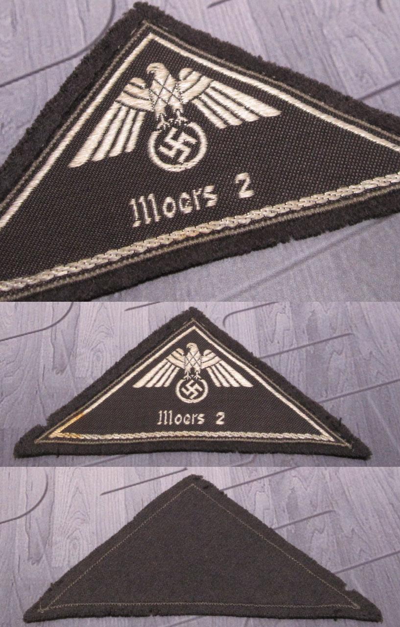 DRK Moers 2 Sleeve Triangle