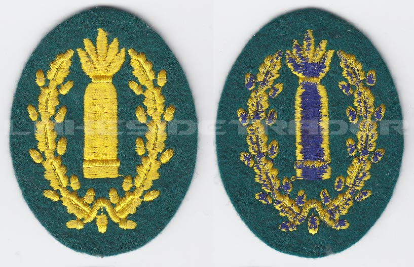 Army Artillery Gunner's Proficiency Sleeve Badge