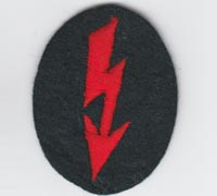 Army Artillery Signals Trade Badge
