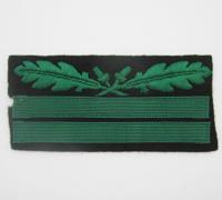 Waffen-SS Obersturmführer Camo Rank Sleeve Patch