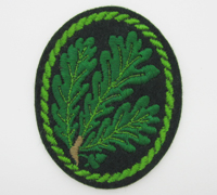 Jäger Light Infantry Sleeve Patch