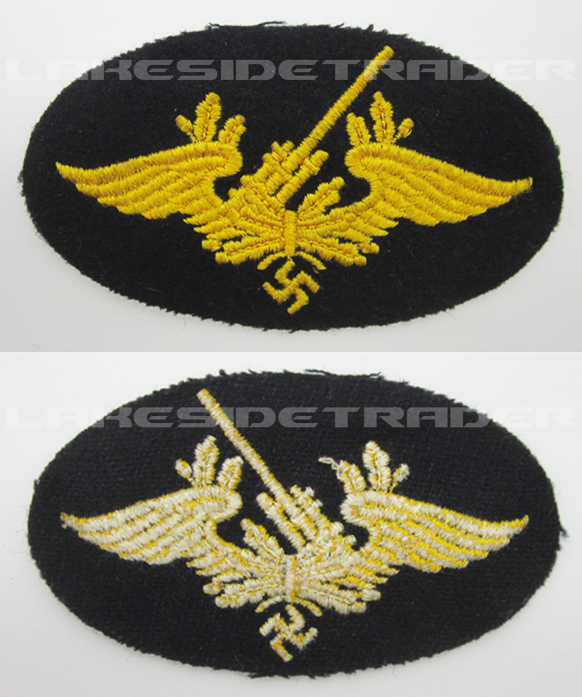 Navy Artillery Personal Trade Patch