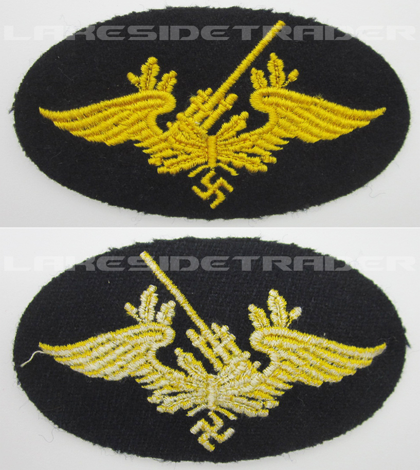 Navy Flak Artillery Personal Trade Patch