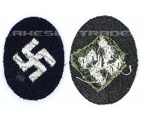 Luftwaffe Air/Sea Rescue Officer Patch