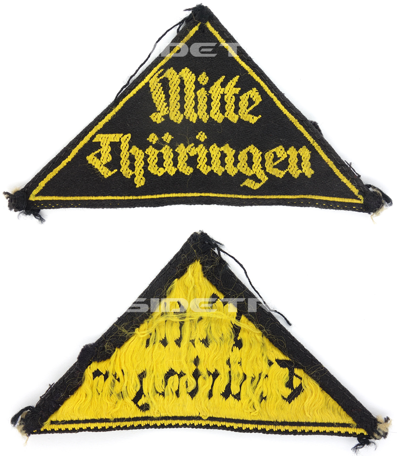 Hitler Youth District Sleeve Triangle