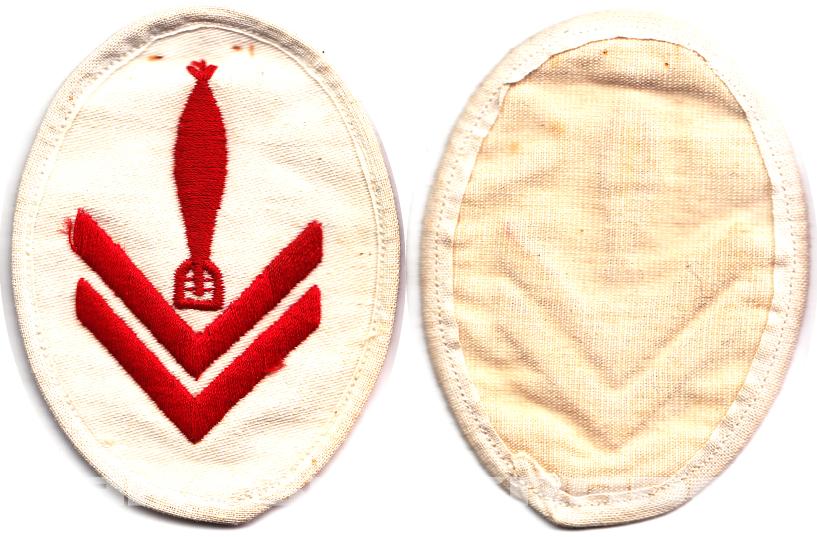 Torpedo Control Foreman's Grade III Specialty Trade Badge