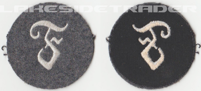 Ordnance Personnel's Trade Patch
