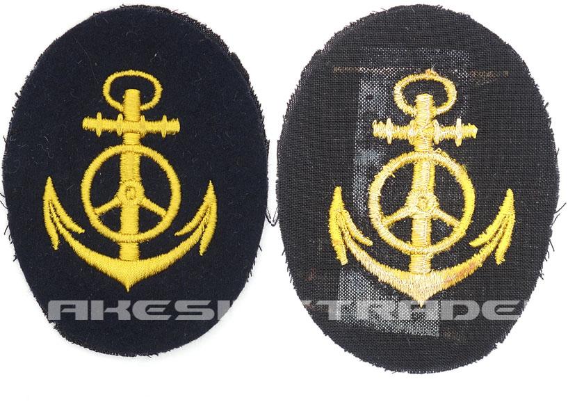 Navy Transport Career Sleeve Insignia