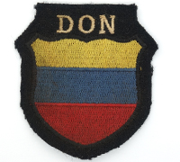 Waffen SS Volunteer Patch Don
