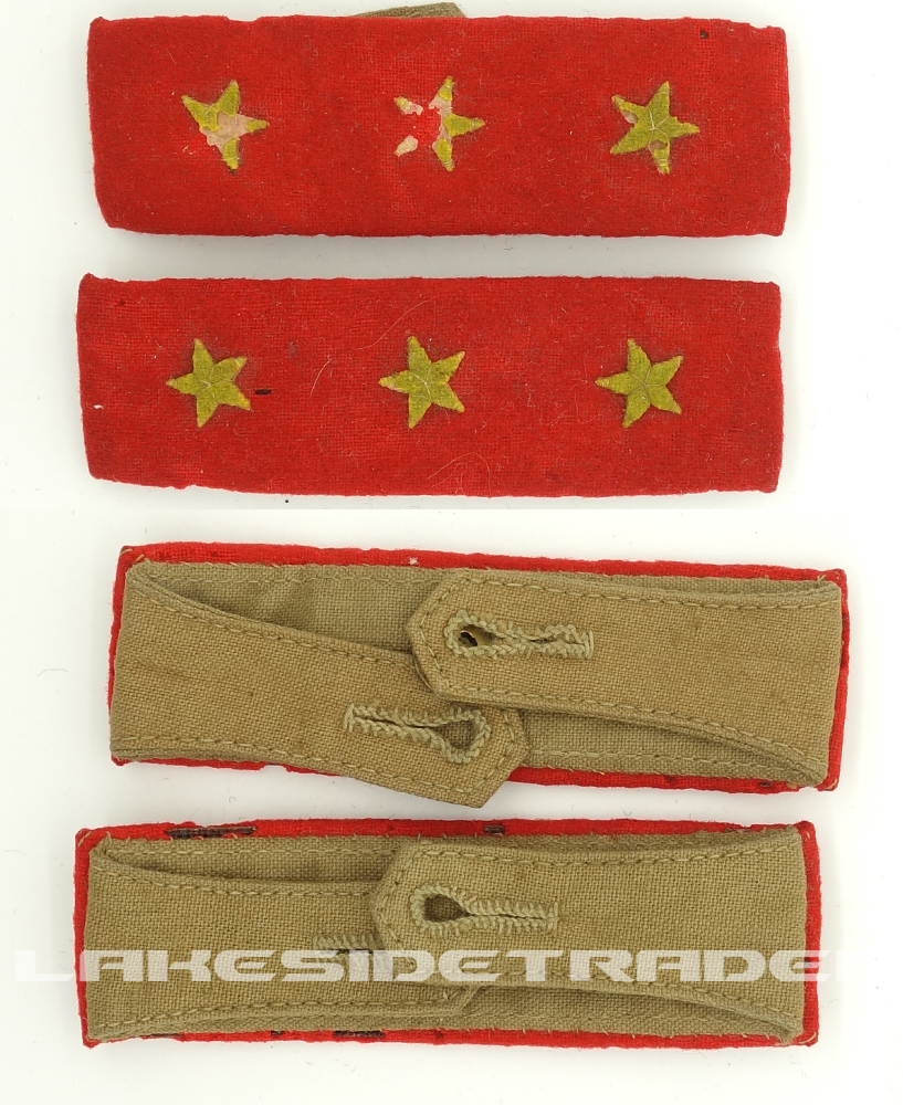 Imperial Japanese Army Superior Private Shoulder Boards