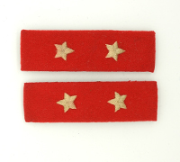Imperial Japanese Army 1st Class Private Shoulder Boards