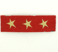 Imperial Japanese Army Superior Private Shoulder Board