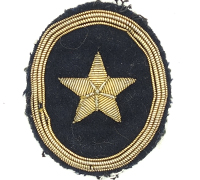 Uniform removed KM Officer Candidate Sleeve insignia