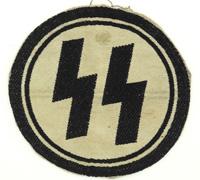 Uniform Removed SS Sport Shirt Insignia