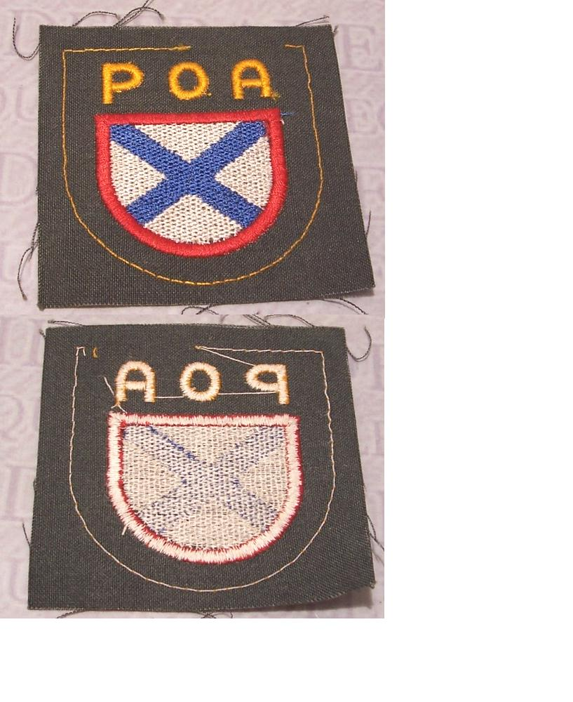 Russian POA Volunteer's Sleeve Shield