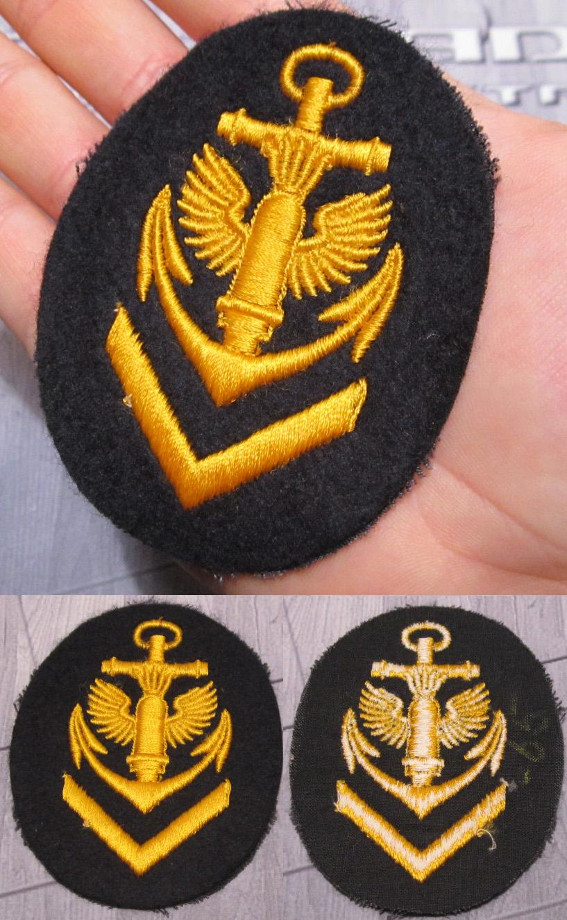Coastal Artillery NCO's Career Sleeve Insignia