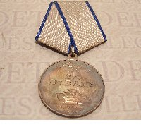 Russian Medal for Courage/Valour