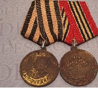 Capture of Berlin and Victory over Germany Medal bar