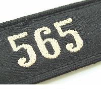 DJ Shoulder Board