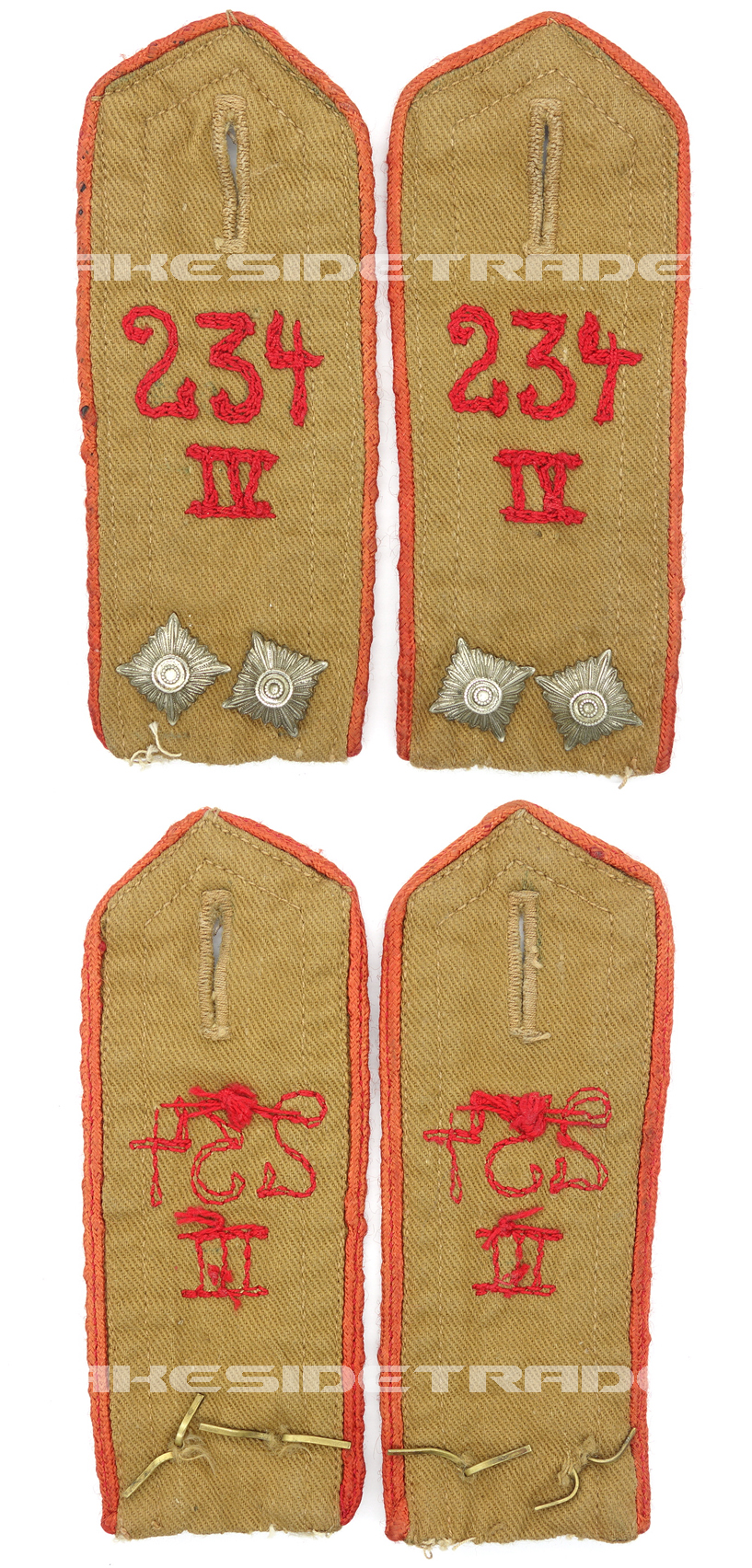 Early Hitler Youth Shoulder Boards