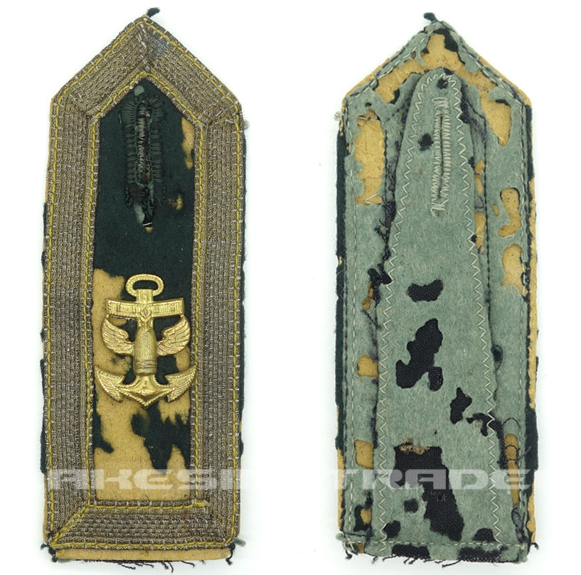 Coastal Artillery Bootesmann Shoulder Board