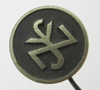 NSV Membership Stickpin 1935