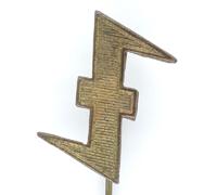 "Dutch WA/SS ""NSB"" Wolfsangel Lapel Pin"