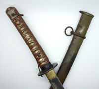 Japanese Type 95 Army NCO Samurai Sword