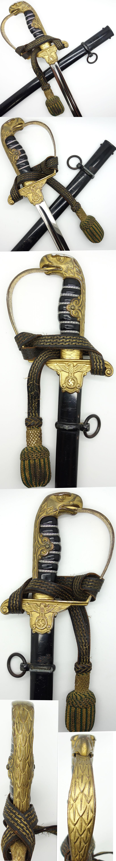 Eickhorn Prison Offical Sword