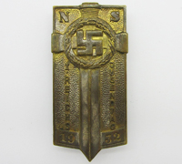Bronze NS 1. Reichsjugendtag 1932 Postdam Badge