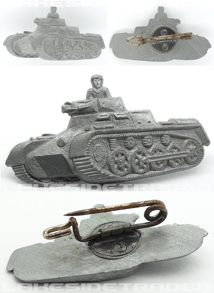 Panzer Tank Tinnie