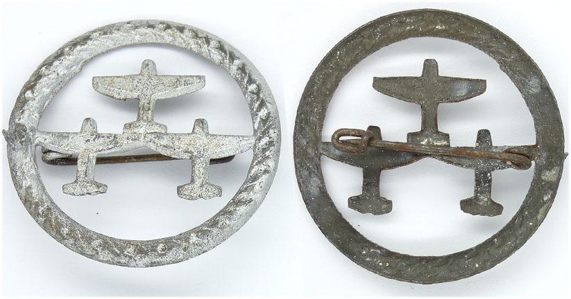 Luftwaffe supporter tinnie