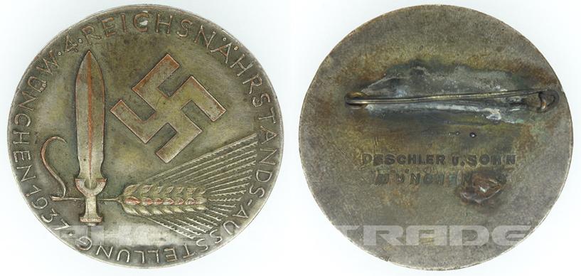 4th Reichsnährstands Exhibition Tinnie 1937